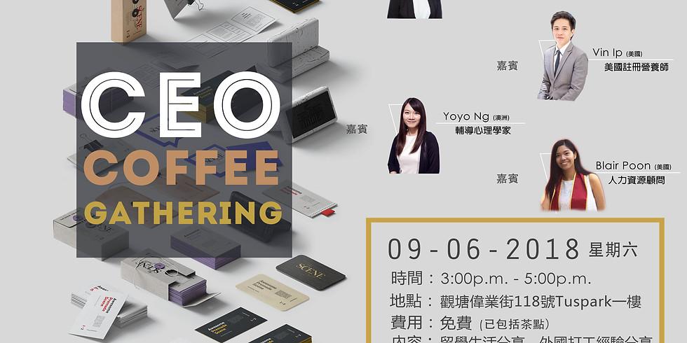 CEO Coffee Gathering 2018年6月9日