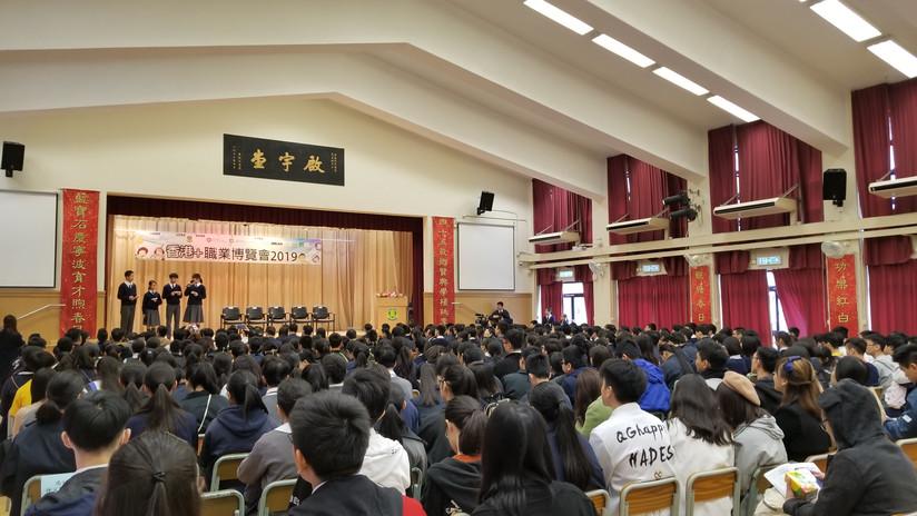 全港聯校職業博覽