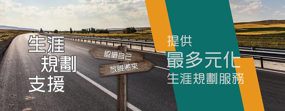 網頁banner-01.jpg