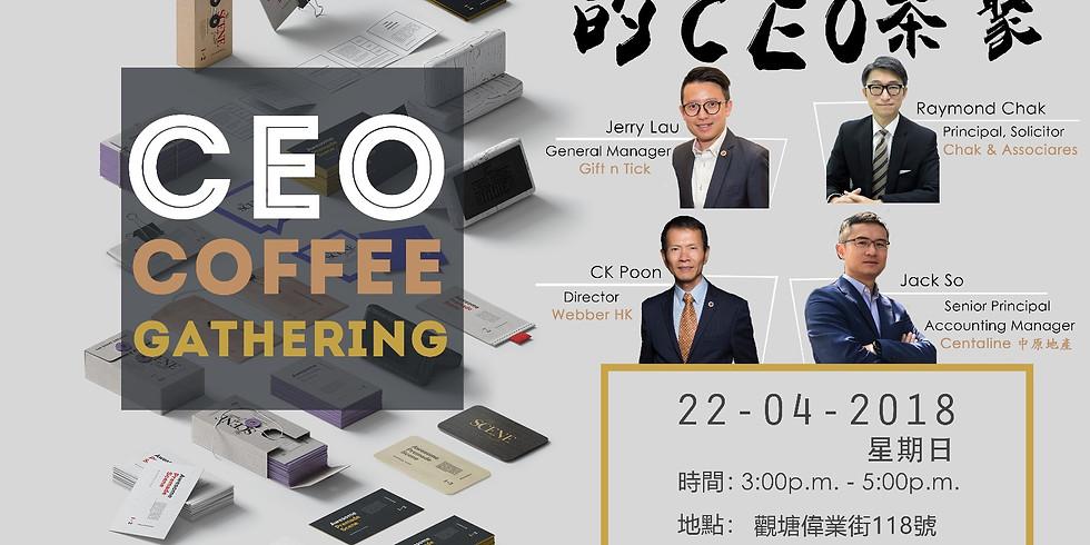 CEO Coffee Meeting