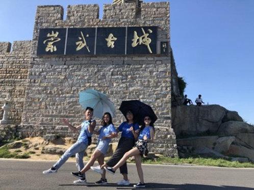 福州泉州實習計劃 2019