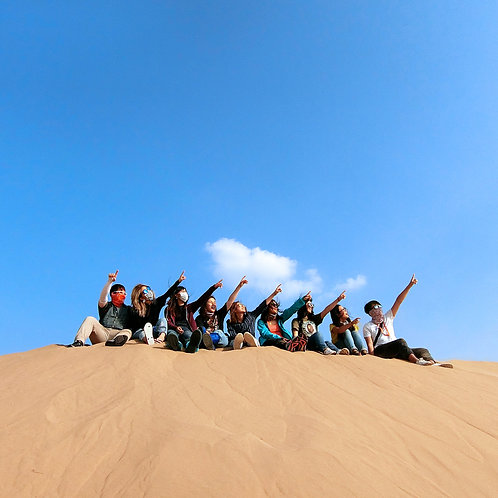內蒙古可持續發展交流考察團2020 (8月)