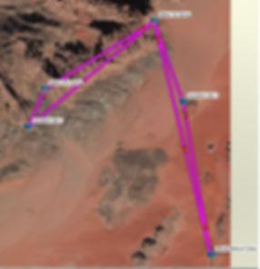 Jebel Qatar Petroglyph Tour