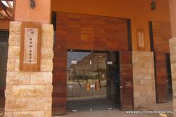 Wadi Rum Visitor Center