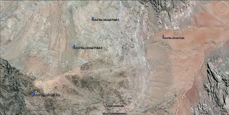 Jebel Um Adaami