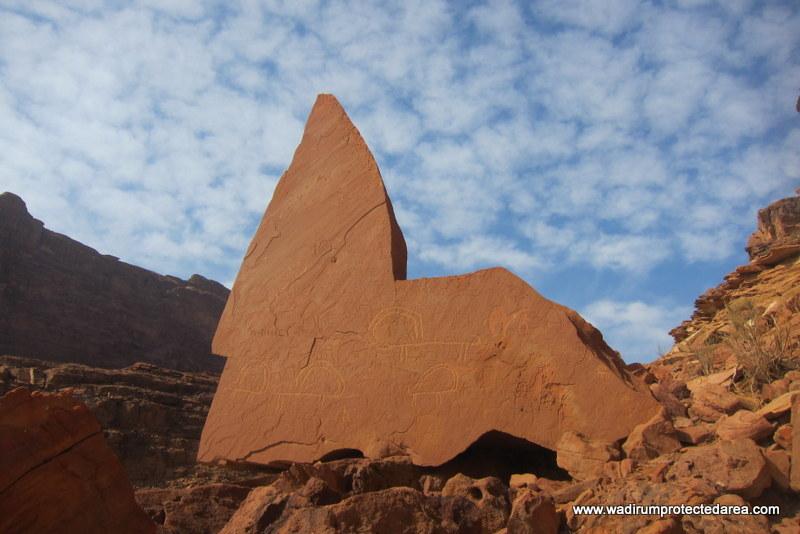 El Qatar Inscription Walk
