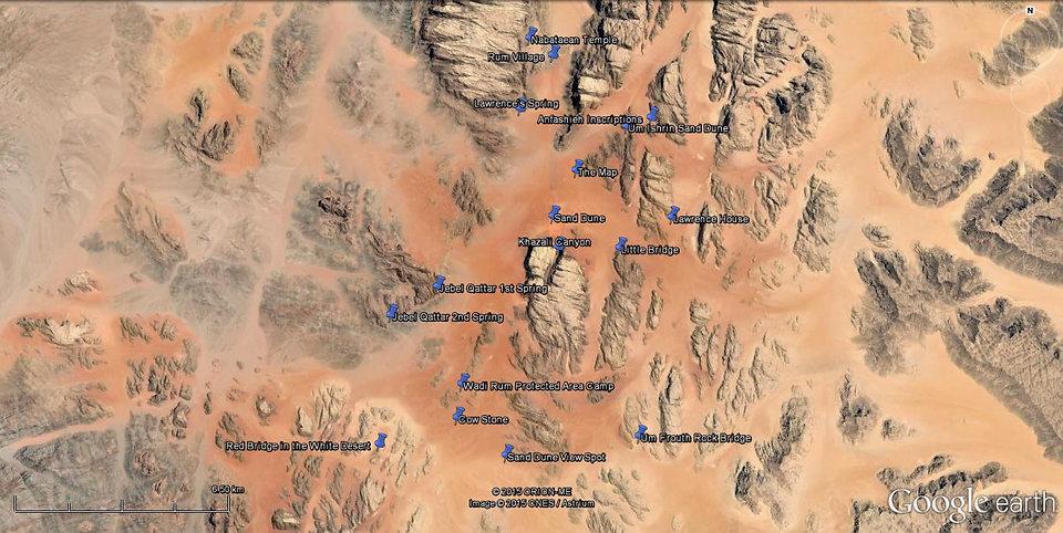 6 day 5 night desert trekking