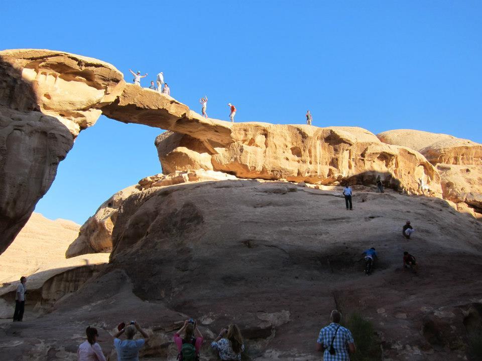 Um Frouth Rock Bridge