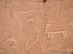 Qatar Inscription Trail