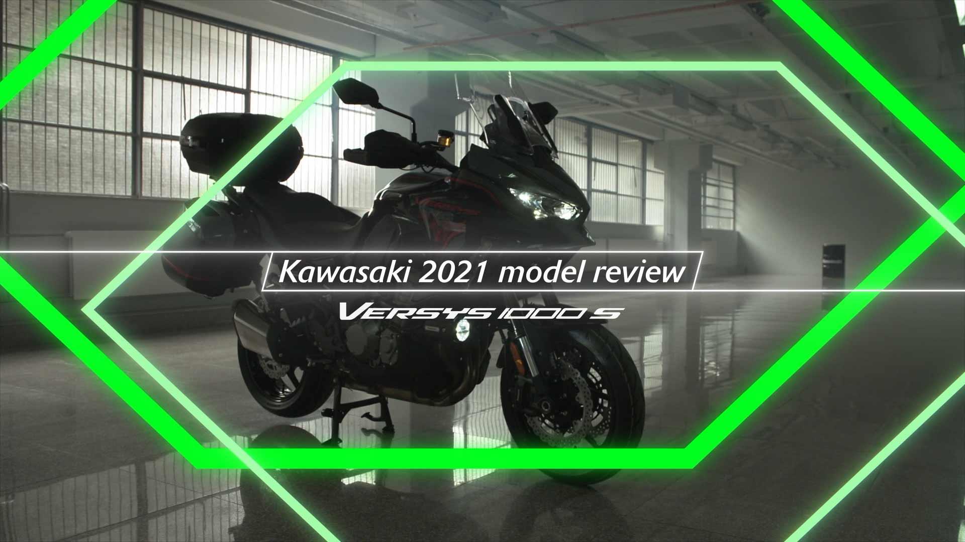 Kawasaki Reveal show