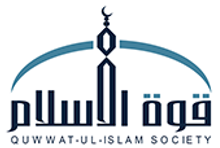 Quwwat-Logo2.png