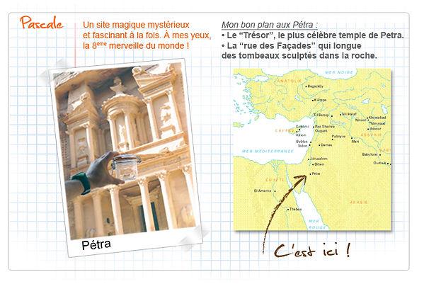 plan_petra_fr.jpg