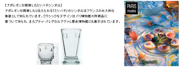 m06.jpg