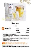 Lemon Sour.jpg