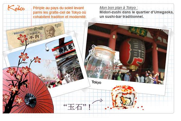 plan_tokyo.jpg