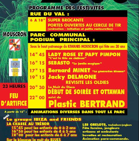 2008 - Affiche