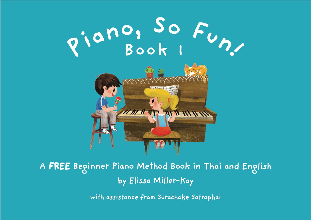 Piano So Fun Cover Image