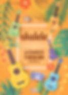 소리보따리 놀이음악_우쿨렐레 표지(낱장)-7_edited.jpg