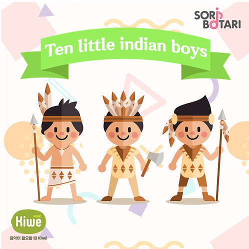 Ten little indians(1년)