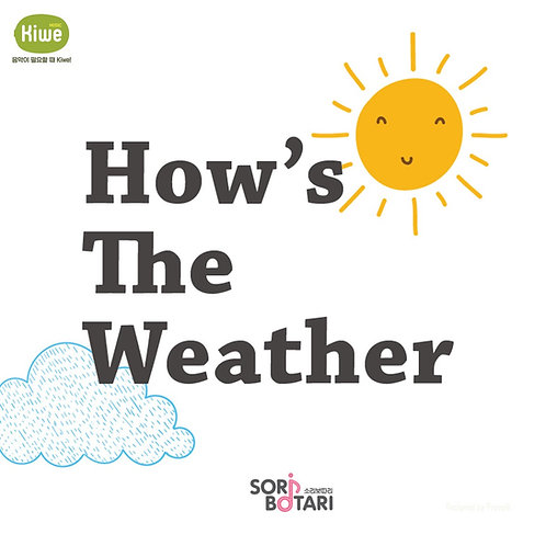 How's the weather(10년)