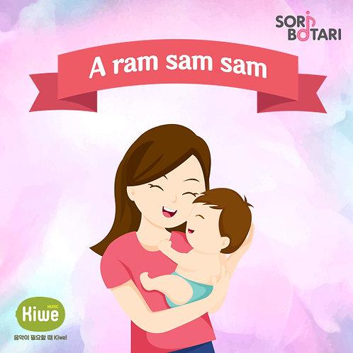A Ram sam sam(1년)