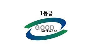 [축하]제로몬솔루션 GS인증(Good Software) 1등급 획득