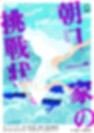 19_peko_011.jpg