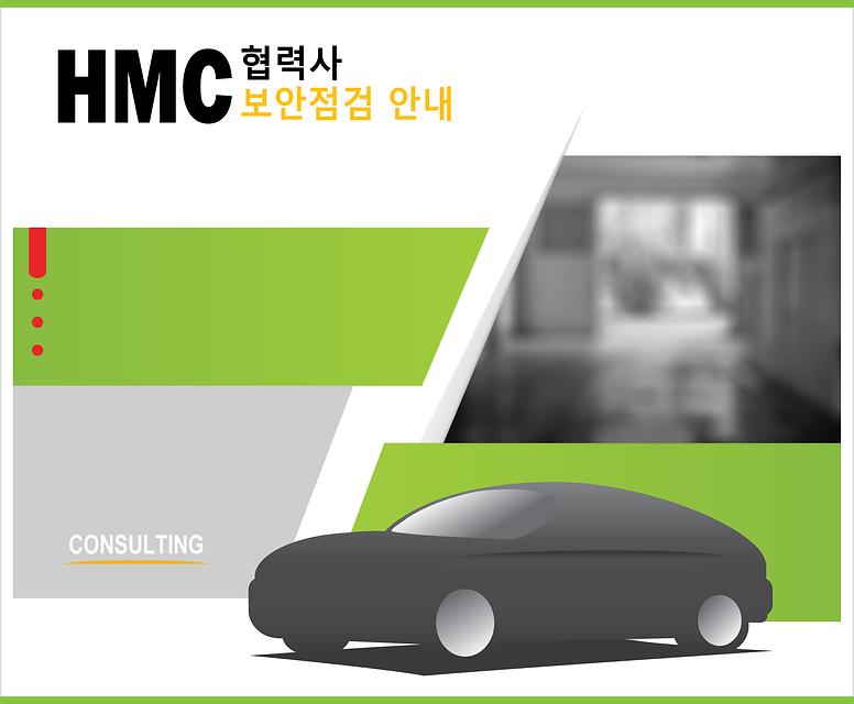 IAA_HMC_CONTENTS_01.png