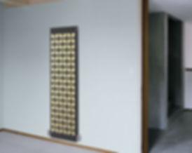 IHE design radiator - rannoch