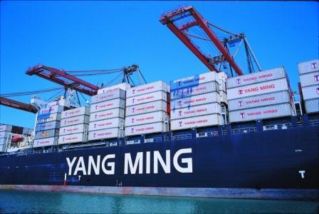 Anuncio de nuestra representada Yang Ming Marine