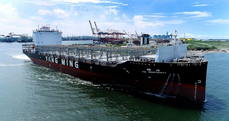 Yang Marine's ship