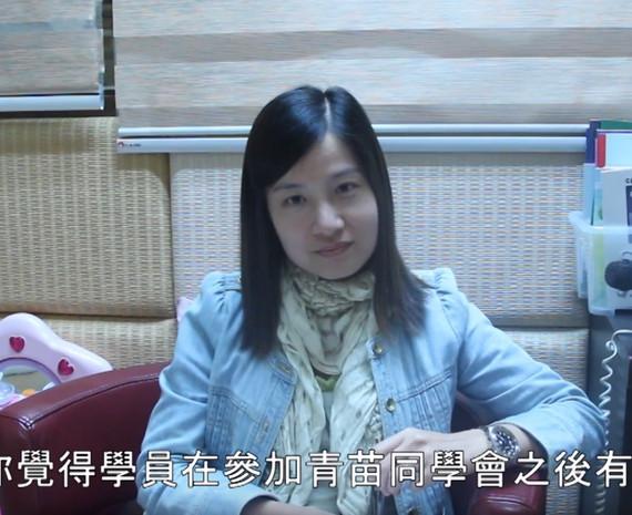 天水圍(北)綜合家庭服務中心 (前任)助理服務總監 鄺姑娘訪談