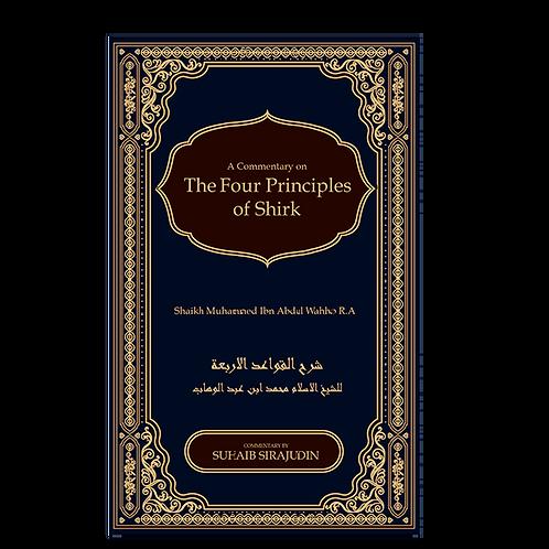 Qawaidul Arba'ah (The Four Principles)