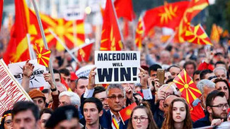 Προκαλούν Οι Σκοπιανοί! Φωτογραφία Σοκ Μπροστά Από Την Πινακίδα Περιφέρειας Δυτικής Μακεδονίας