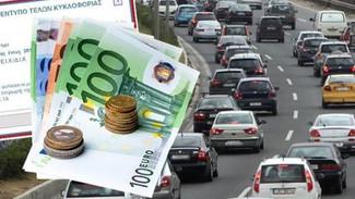 Πώς θα μειώσετε έως και 50% τα Τέλη Κυκλοφορίας και πως θα γλιτώσετε από τον Φόρο Πολυτελούς Διαβίωσ