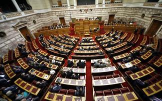 160 πρώην βουλευτές θα πάρουν αναδρομικά πάνω από €15 εκατ. με υπογραφή Κατρούγκαλου!