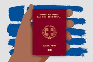 «Ελληνοποιούνται» 850.000 μετανάστες με νέο νομοσχέδιο;