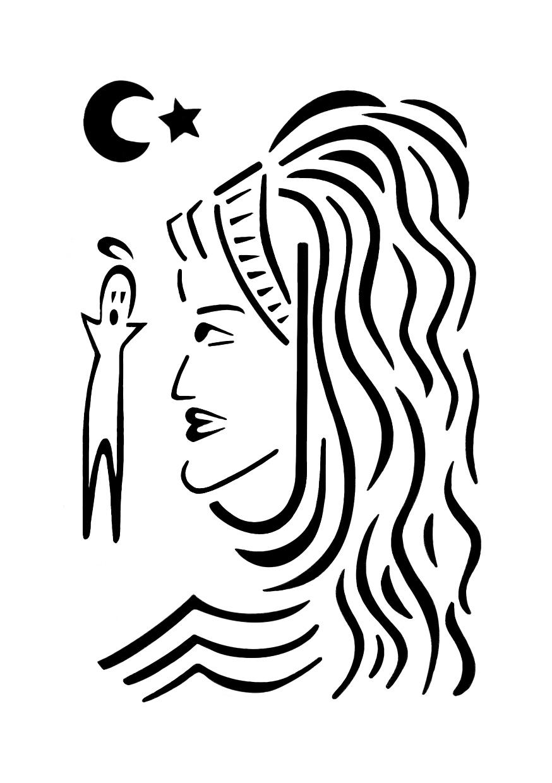 The Letter J (Godess)