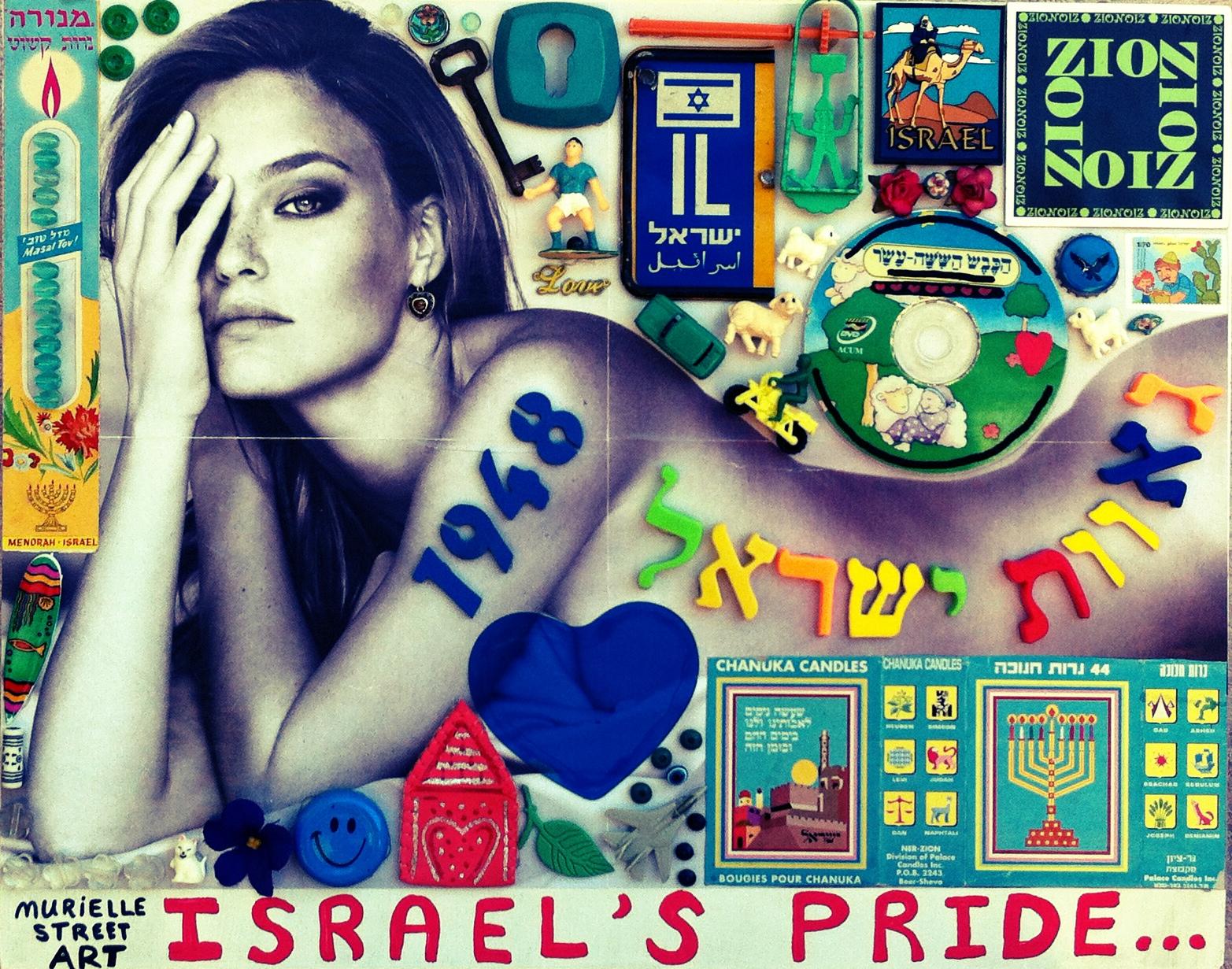 Israel's Pride