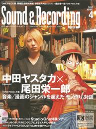 Sound & Recording - April 2012