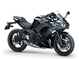 21MY_Ninja_650_BK1_STU.png