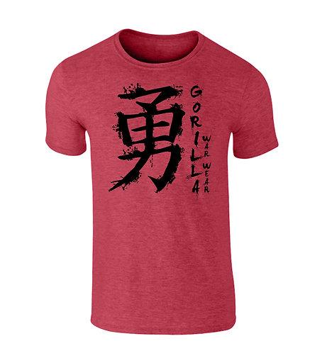 Kaigaishi bamboo blend T Shirt - Blood Red