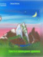 23356836_cover_.jpg