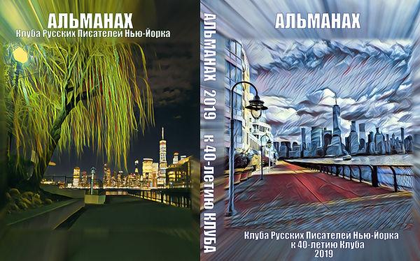 24240104_cover_ALMANAX2019.jpg