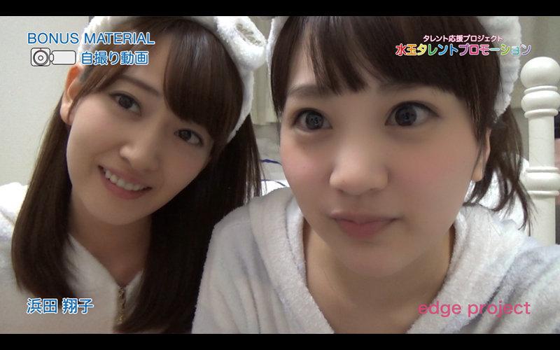 hamada_サンプル17.jpg