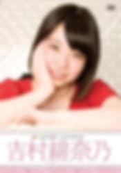 JFEP_06.jpg