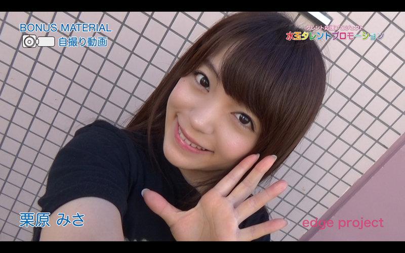 kurihara_サンプル15.jpg