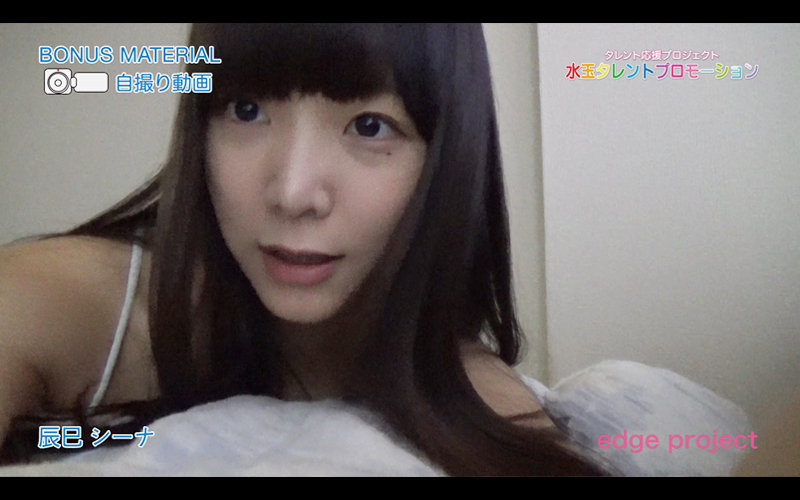 tatsumi_サンプル18.jpg