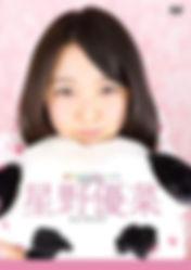 JFEP_03.jpg