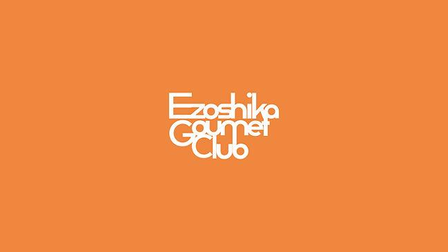 EGC.jpg